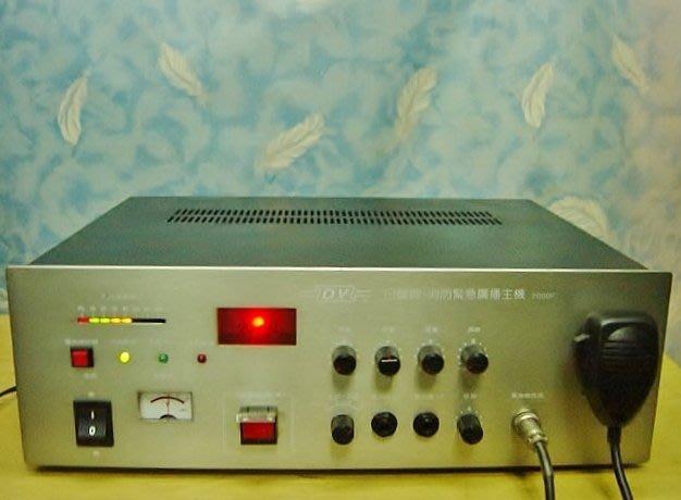 保固3個月【小劉2手家電】日昇牌DV消防用緊急廣播系統,壞機可修理/回收