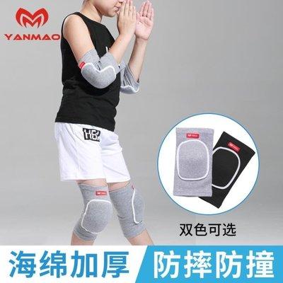 運動護肘護膝小孩兒童套裝足球輪滑溜冰防摔護腕舞蹈冬天男童