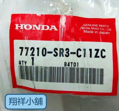 77210-SR3-C11ZC 儀表板外罩(出風口下) Honda本田 CIVIC 喜美K6(1992-1995年)適用