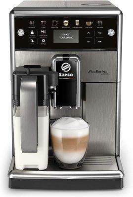 Saeco SM5573 / 10 Picobaristo自動咖啡機配牛奶壺 (LED Display)