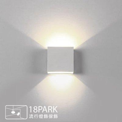 【18Park 】單純色調 Symbolic [ 象徵壁燈-方 ]
