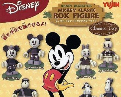 Yujin Disney Mickey Classic Box Figure Lego 全身可動 (全套7隻)