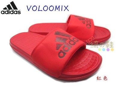 ☆綺的鞋鋪子☆㊣ADIDAS 正品愛迪達  2016最新 Voloomix   S80407(紅色)