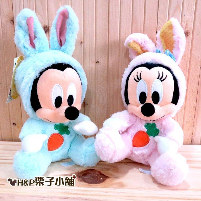 [H&P栗子小舖]東京迪士尼 2015 春季復活節 米奇 米妮 春季 兔子造型 玩偶 迪士尼樂園限定