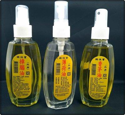 噴霧式 香茅油 薄荷油 樟腦油 玻璃瓶 香茅 薄荷 樟腦