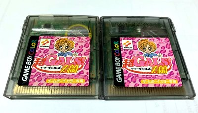 幸運小兔 GBC遊戲 GB 超GALS 壽蘭 辣妹當家 任天堂 GameBoy GBA、GBC 適用 F2