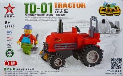 {20元商店} C82115 造型積木套裝盒組-農夫車 86pcs 送禮自用皆宜!