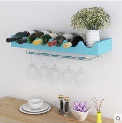 『格倫雅品』簡約現代紅酒酒櫃懸掛式酒架紅酒杯架倒掛牆上置物架-藍色