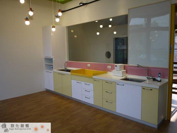 【雅格櫥櫃】工廠直營~廚具、廚櫃、系統櫃、三星人造石