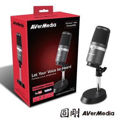 【電子超商】鼠年新春活動特價 圓剛 AM310 黑鳩 高音質USB麥克風 直播.演唱專用