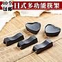 聚吉小屋 #5件裝黑色筷架日式仿瓷筷子架多功...