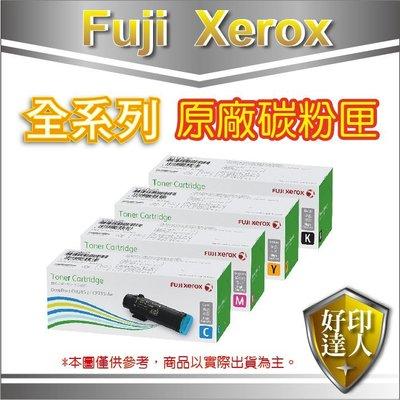 【好印達人送100元禮券】FujiXerox CT202609 原廠黃色碳粉匣 CP315dw/CM315z