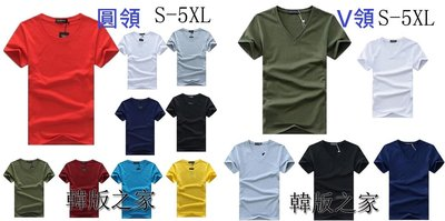 韓版短袖男短袖V領T恤 純棉圓領T恤 AA188