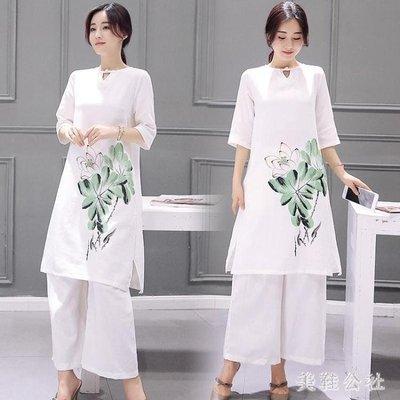 中大尺碼2019夏季新款兩件套民族風百搭復古棉麻上衣長褲套裝 aj4999