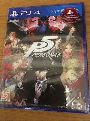 PS4 全新 女神異聞錄 5 中文版 persona V 中文版