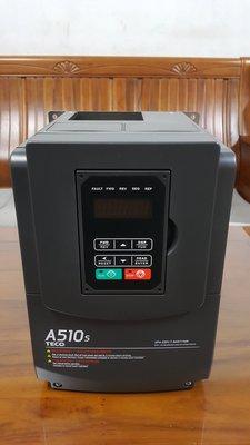 ╭☆優質五金☆╮東元變頻器 A510 三相220V 10HP~可當變相機使用~單相220V變三相220V