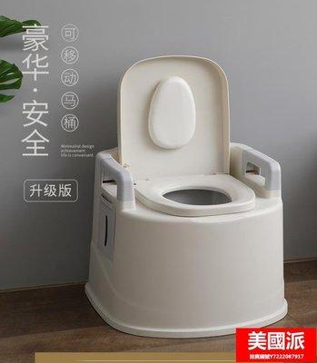 低價免運 坐便器 坐便器可移動馬桶老人孕婦室內家用便攜式痰盂便盆尿桶成人起夜桶【美國派】