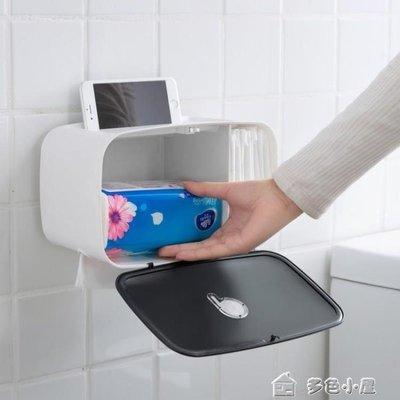 ZIHOPE 簡約創意塑料衛生間紙巾盒廁所廁紙盒免打孔捲紙筒防水紙巾置物架ZI812