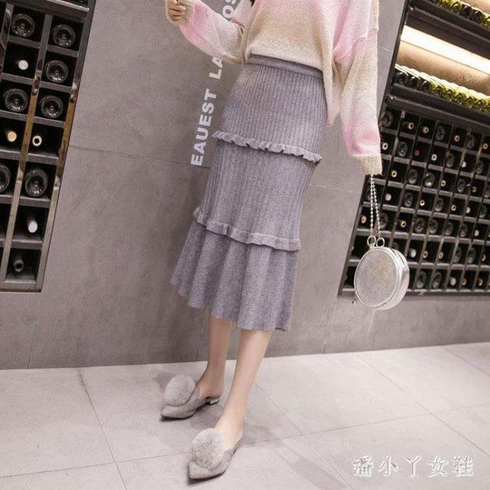 百褶長裙女 新款韓版學生松緊高腰坑條中長款百搭針織半身裙 DN19090- -獨品飾品吧☂