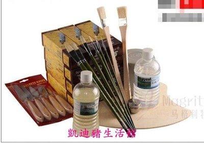【凱迪豬生活館】馬利油畫工具套裝 油畫顏料套裝 油壺 油畫筆 調色板 刮刀 松節油KTZ-201020