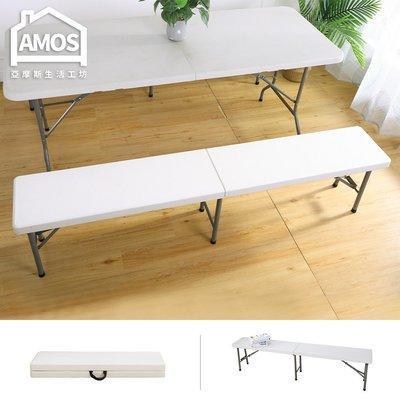 【YCN045】三人坐折疊戶外露營長椅 Amos