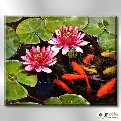 【放畫藝術】九如魚201 純手繪 油畫 橫幅 紅綠 中性色系 招財 求運 開運畫 事事如意 客廳掛畫 藝品 實拍影片