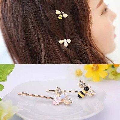 韓版ㄧ字夾 瀏海夾 邊夾 韓國可愛小蜜蜂頭飾 髮飾