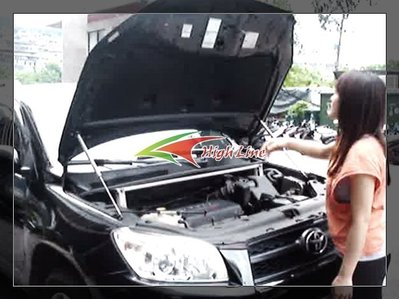 [HighLine 惠霖精品]Toyota Previa Alphard 引擎蓋氮氣撐桿Hood Damper