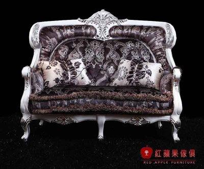 [紅蘋果傢俱] CT-H02 新古典 沙發組 布沙發 實木雕刻 高檔 歐式 實體賣場