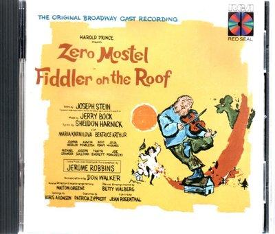 Fiddler On The Roof 屋頂上的提琴手 音樂劇原聲帶 無ifpi  再生工場02