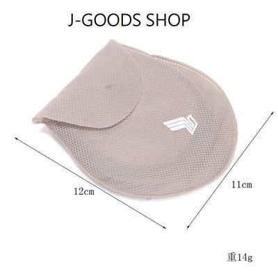 獨家625010出口日本飛機美航工作用眼罩