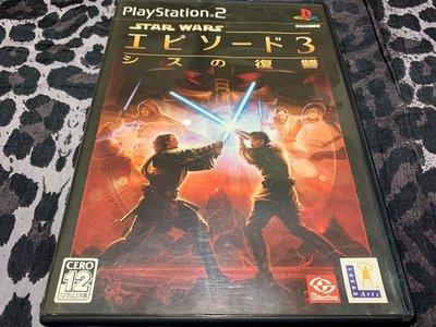 幸運小兔 PS2遊戲 PS2 星際大戰 三部曲 西斯大帝的復仇 PlayStation2 日版 E3