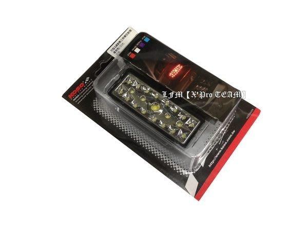 LFM-燻黑LED鎖牌版反光片~第三煞車燈~JETS/勁戰三代/JET POWER/FORCE/超5/G6/SMAX