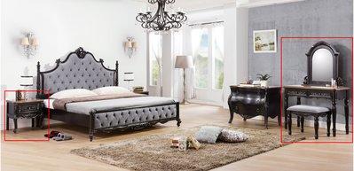 3.5尺 鏡台(含椅) 化妝台 梳妝桌 工作桌 台中新家具批發 000504505 【可現金分期】