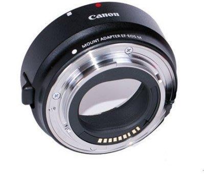 【eWhat 億華】Canon EF-EOS M 轉接環 Mount Adapter  EOSM 機身 轉 EF EF-S 鏡頭 平輸 【無腳架環】【1】
