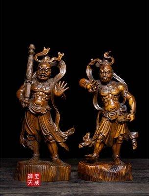【收藏級·哼哈二将】【難得藏品】上海華寶樓木雕名店 珍藏釋出--典藏級精品 黃楊木精雕 【哼哈二将】絕非樟木充當!