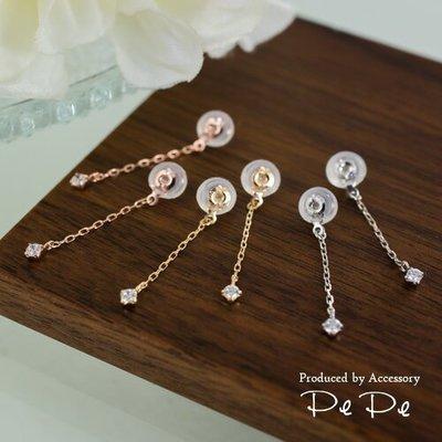 @misaki*の日本Jewelry純代購【日本網路飾品】「CZ鑽石」【10K金双層耳套】【3種K金耳套】【札幌店Pe】