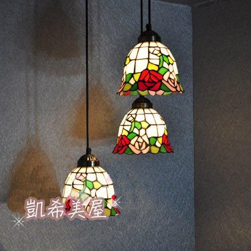 凱希美屋 弟凡內小玫瑰三燈 復古吧台吊燈 鄉村風帝凡尼玫瑰餐吊燈
