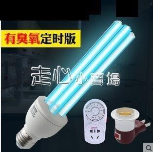 消毒燈雪萊特紫外線消毒燈殺菌燈石英臭氧紫外線燈UV滅菌燈家用除螨燈管SUN