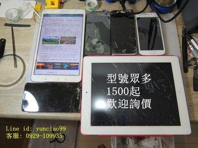 【鐘先生手機專業維修】HTC Desire 816 D816X 816w 4G LTE 觸控板 螢幕玻璃維修 破裂更換 台中市