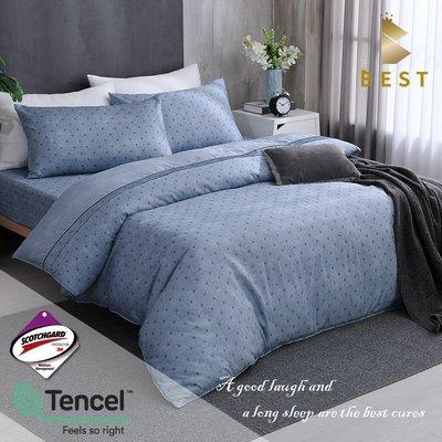 天絲床包兩用被四件組 特大6x7尺 那丹貝3M吸濕排汗 床高35cm BEST寢飾