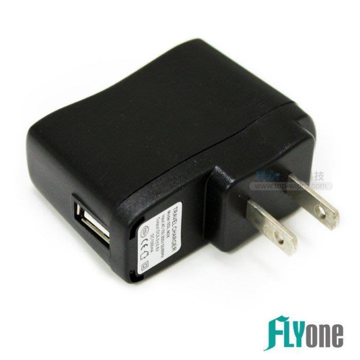 SJCAM USB充電頭 5V/1A 萬能充電器 旅充頭 手機充電【FLYone泓愷】