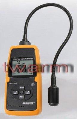 《德源科技》r)台灣代理 購買有保障 SPD202可燃氣體探測儀