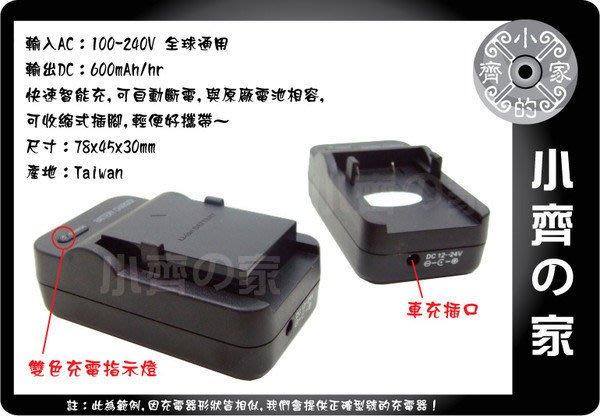 小齊的家 FUJIFILM FinePix 50i,601,F401,F401 Zoom,F410,F410 Zoom,NP-60充電器
