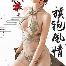 『儂情蜜愛.透視薄紗綁帶青樓旗袍套裝(黑色/銀灰色)』情趣用品 角色扮演服.cosplay.show girl