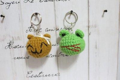 天使熊小鋪~可愛手製青蛙鑰匙圈 & 小熊鑰匙圈 手提包吊飾 俏皮吊飾~