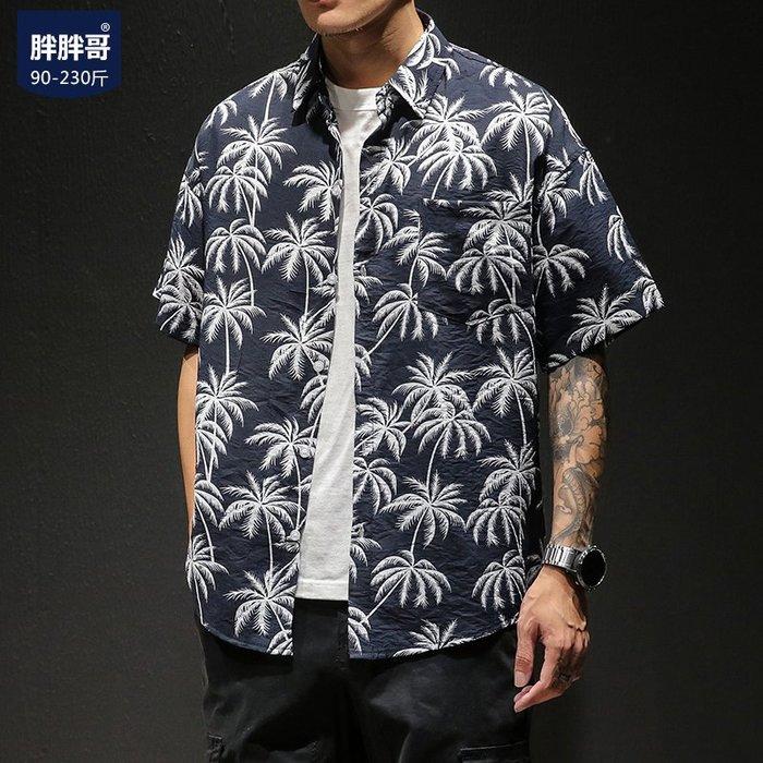 襯衫 胖胖哥短袖襯衣夏季印花休閒上衣男士沙灘花襯衫韓版潮流大碼男裝