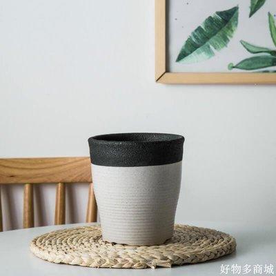 好物多商城  北歐創意黑白色圓柱大口徑花盆室內客廳多肉花盆陶瓷