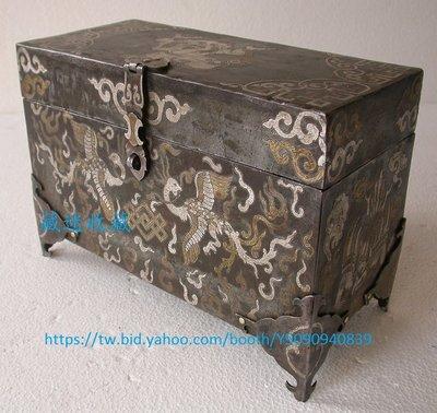 迷收藏…西藏 明代 鐵 剪金剪銀 法器盒