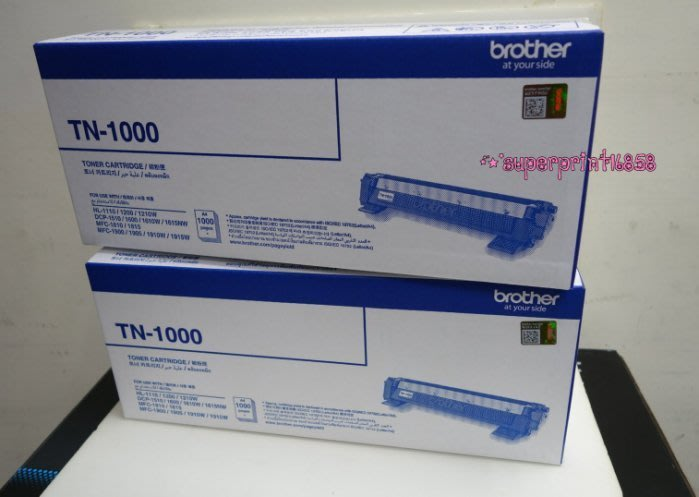 (含稅)BROTHER原廠碳粉匣TN-1000/TN1000適HL-1210w/DCP-1610w/MFC-1910w①